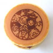 七福神どら焼き(単品)の商品写真