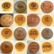 オリジナルロゴどら焼き(化粧箱10個入セット)の商品写真