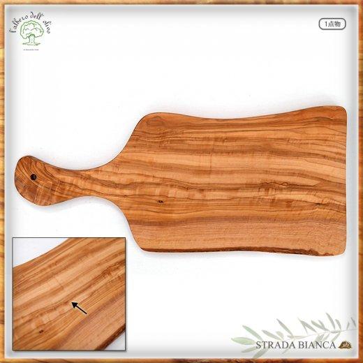 オリーブのまな板(大)-5