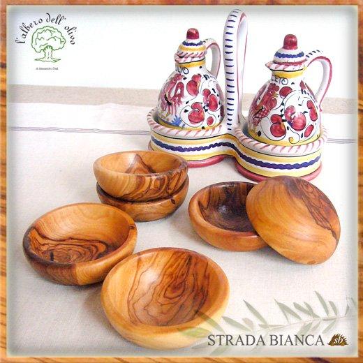 オリーブの小鉢(径7cm)