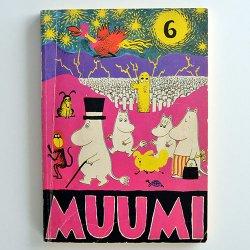 ムーミン・コミックス - MUUMI 6