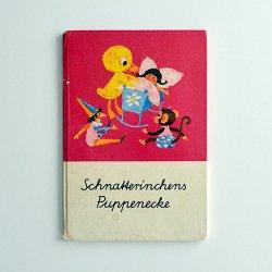 ドイツの絵本 - Schnatterinchens Puppenecke