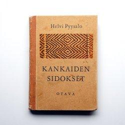 KANKAIDEN SIDOKSET - 織りの教本