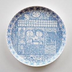 Gustavsberg / Stig Lindberg [ BORO ] 21cm plate
