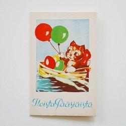 Iloista Paasiaista - ヴィンテージのイースターカード
