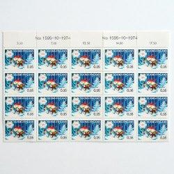 フィンランドの切手 - 1974