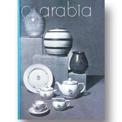 ARABIA - アラビア カタログ集