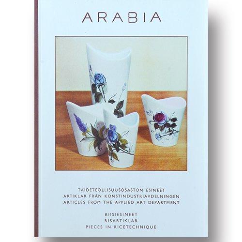 ARABIA - アラビア アートデパートメント カタログ集