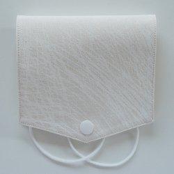 マスクケース - LEPO ホワイト