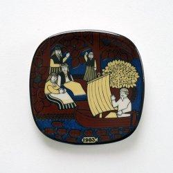 ARABIA / Raija Uosikkinen [ Kalevala / E-OSUUSKUNTA EKA ] small plate (1983年)