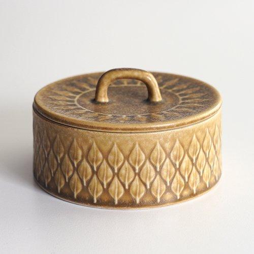 Kronjyden / Jens.H.Quistgaard [ RELIEF ] sugar pot (B)