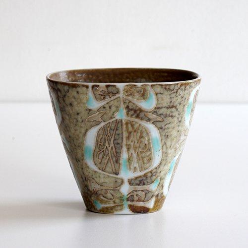 Aluminia - Royal Copenhagen / Nils Thorsson [ BACA ] vase