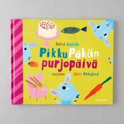 <img class='new_mark_img1' src='https://img.shop-pro.jp/img/new/icons1.gif' style='border:none;display:inline;margin:0px;padding:0px;width:auto;' />Kaisa Rattila / Matti Pikkujamsa [ Pikku Pakan purjopaiva ] 絵本