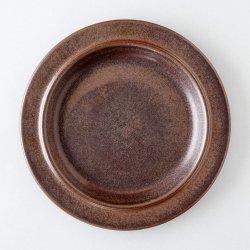 ARABIA / Ulla Procope [ Ruska ] 20cm plate (C)