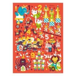 Kehvola Design / Timo Manttari [ 123 ] 50x70cm poster