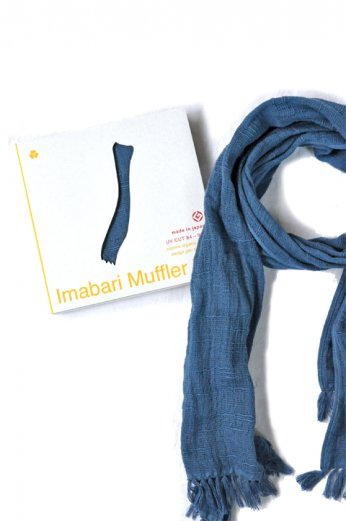 みやざきタオル いまばりマフラー70 スラブ 藍色