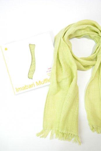 みやざきタオル いまばりマフラー70 スラブ うす黄緑