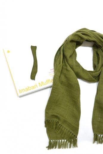 みやざきタオル いまばりマフラー70 スラブ こけ緑
