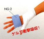 <img class='new_mark_img1' src='//img.shop-pro.jp/img/new/icons5.gif' style='border:none;display:inline;margin:0px;padding:0px;width:auto;' />【Winning/ウイニング】 ゲルデガード