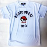 【KYOTO BB】official DRY Tシャツ(全2色)