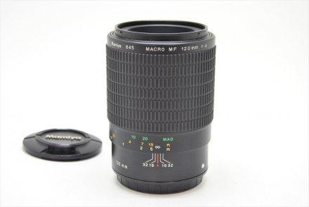 645AF用 マクロ MF120/4