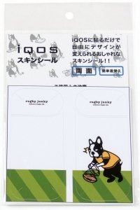 rugby junky<br> �QOSスキンシール<img class='new_mark_img2' src='https://img.shop-pro.jp/img/new/icons5.gif' style='border:none;display:inline;margin:0px;padding:0px;width:auto;' />