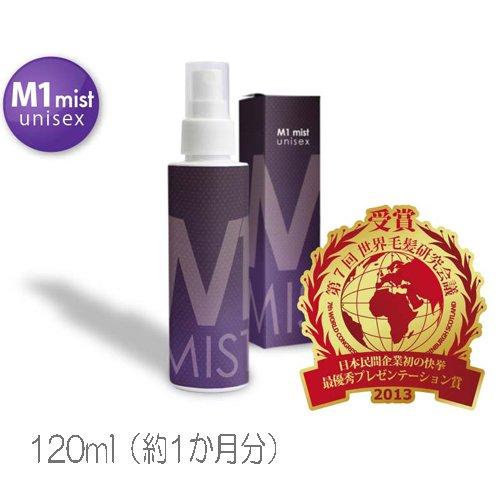 サラヴィオ化粧品 M-1ミスト ユニセックス 120ml (医薬部外品)