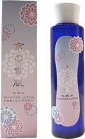 京の雪肌化粧品 導入化粧水