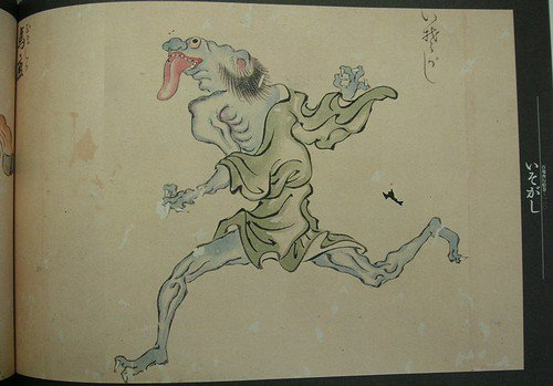 NAVER まとめ【画像まとめ】お江戸の妖怪