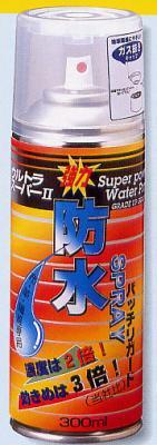 ウルトラ防水スプレー徳用缶【WN06-60】
