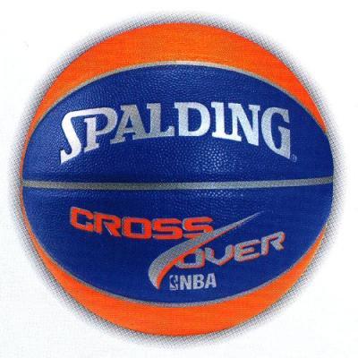 SPALDING(スポルディング)Cross over バスケットボール