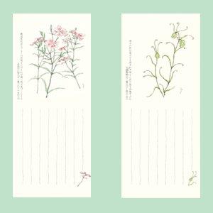 万葉野の花・和紙製 一筆箋  第一集