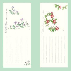 万葉野の花・和紙製 一筆箋 第二集