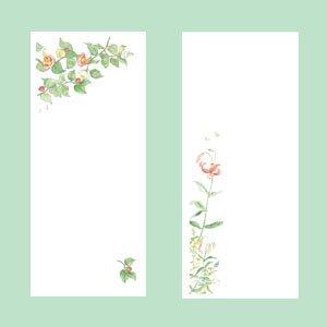 〈和紙製〉四季の庭・一筆箋 No.2 ★ 食品対応和紙 ★