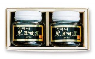 (26)黒豆煮(中ビン) 2本入り<br><span>(送料込みです)</span>