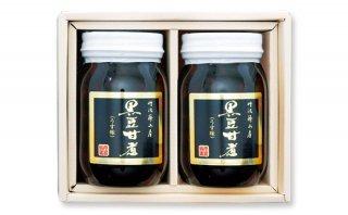 (27)黒豆煮(大ビン) 2本入り<br><span>(送料込みです)</span>
