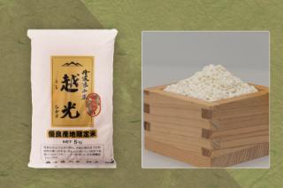 丹波篠山米  もち米  5kg
