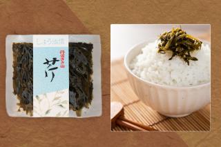 【60年改良を重ねた至極の味】田中醤油店の芹(しょうゆ漬け)