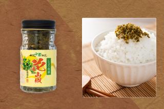 【五つ星ひょうご選定品】田中醤油店の花山椒(しょうゆ漬け)