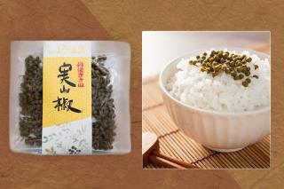 【発売開始から80年】田中醤油店の実山椒(しょうゆ漬け)