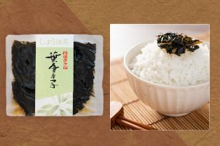 【おすすめのスタミナ食】田中醤油店の葉唐辛子(佃煮)