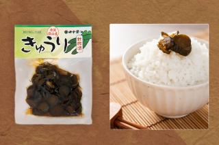 田中醤油店のきゅうり(甘酢漬け)