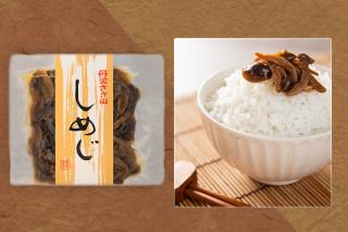 【60年改良を重ねた至極の味】田中醤油店のしめじ(佃煮)