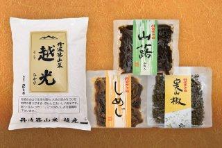丹波篠山産コシヒカリとごはんのお供セット【おうち時間を贅沢に】