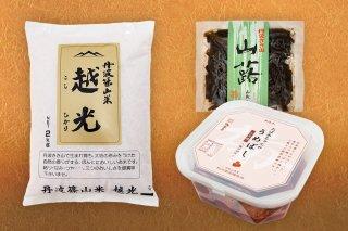 丹波篠山米 越光と梅干し・佃煮のセット