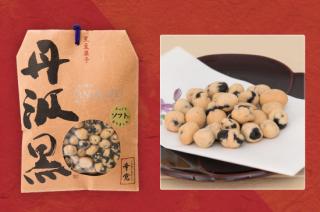 【お酒にぴったりな塩辛さ】丹波黒大豆の炒り豆菓子 辛党 80g