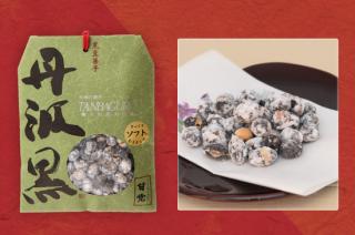 【お茶うけにぴったりな甘菓子】丹波黒大豆の炒り豆菓子 甘党 80g