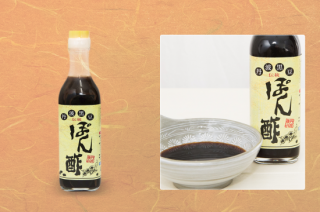 黒豆しょうゆのぽん酢<br>300ml