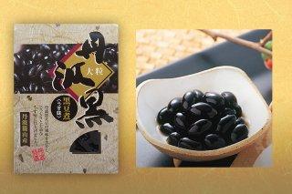 丹波篠山産(丹波黒)の黒豆煮 130g