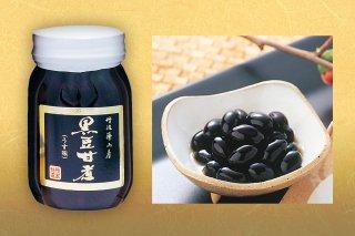 丹波篠山産(丹波黒)の黒豆煮 500g